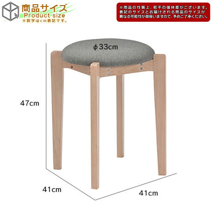 スツール スタッキング チェア シンプル 椅子 かわいい - エイムキューブ画像5