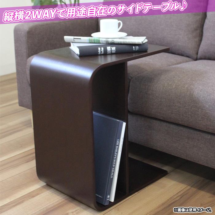 サイドテーブル ローテーブル コーヒーテーブル 2WAY 仕様 - aimcube画像2