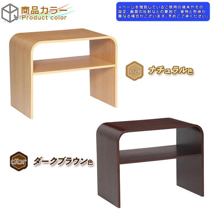 サイドテーブル ローテーブル コーヒーテーブル 2WAY 仕様 - aimcube画像4