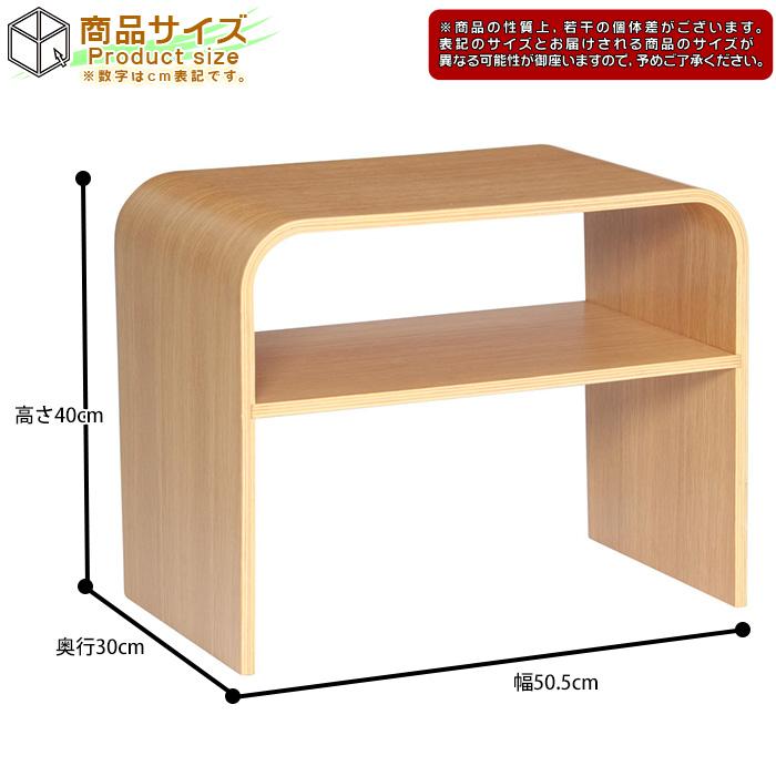 テーブル 棚付き 幅50.5cm センターテーブル ソファテーブル 机 - エイムキューブ画像5
