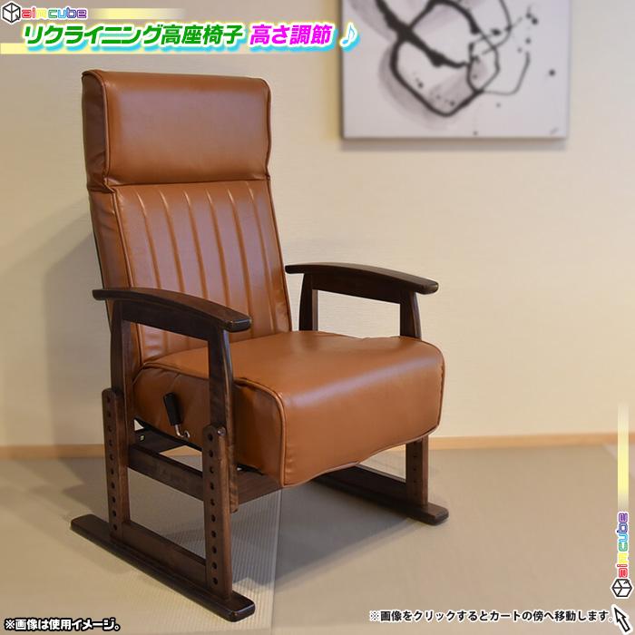 多機能 座椅子 アームレスト付 高座椅子 高齢者向け 昇降 チェア - エイムキューブ画像1