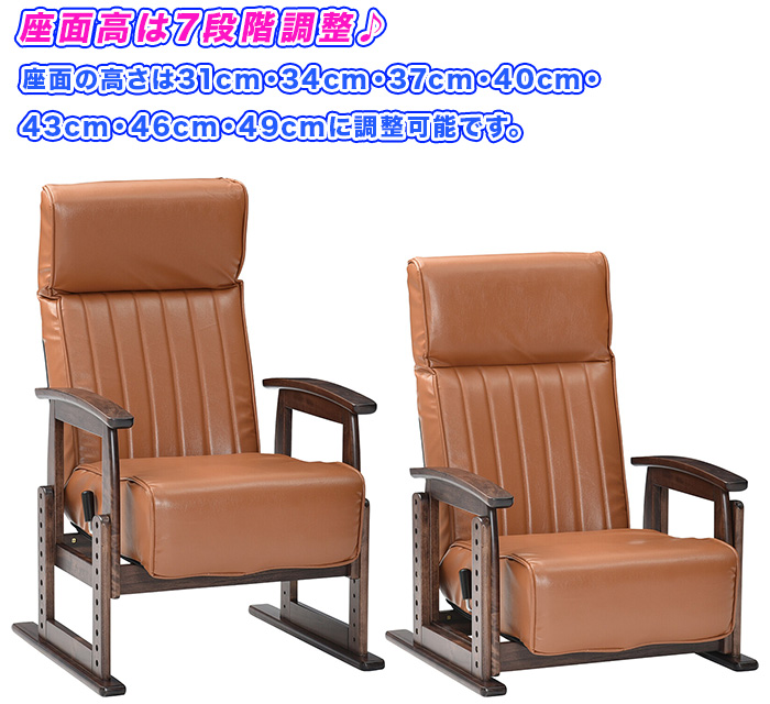 多機能 座椅子 アームレスト付 高座椅子 高齢者向け 昇降 チェア - エイムキューブ画像3