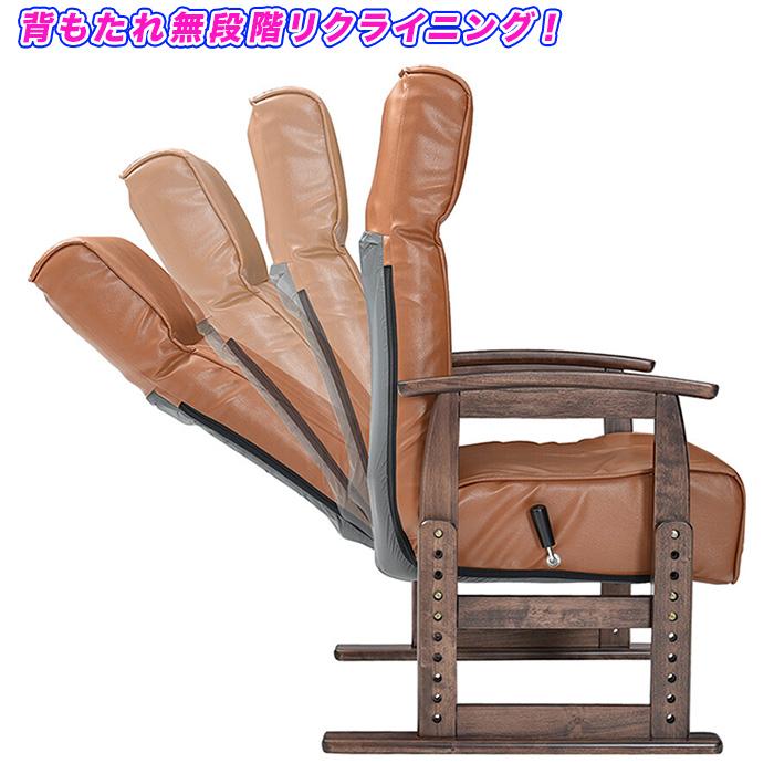 老人用 座椅子 腰掛け リクライニングチェア 無段階リクライニング  - aimcube画像4