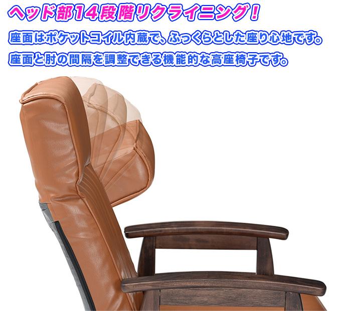 多機能 座椅子 アームレスト付 高座椅子 高齢者向け 昇降 チェア - エイムキューブ画像5