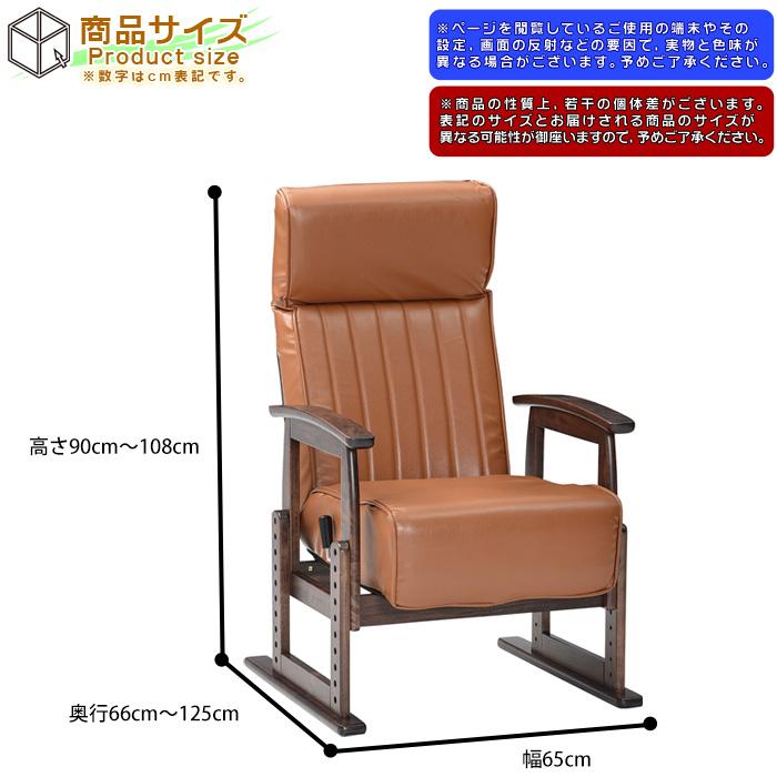 老人用 座椅子 腰掛け リクライニングチェア 無段階リクライニング  - aimcube画像6