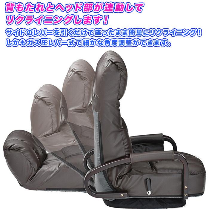 リクライング 座椅子 リビング チェア 座敷椅子 回転チェア 高齢者向け - エイムキューブ画像3