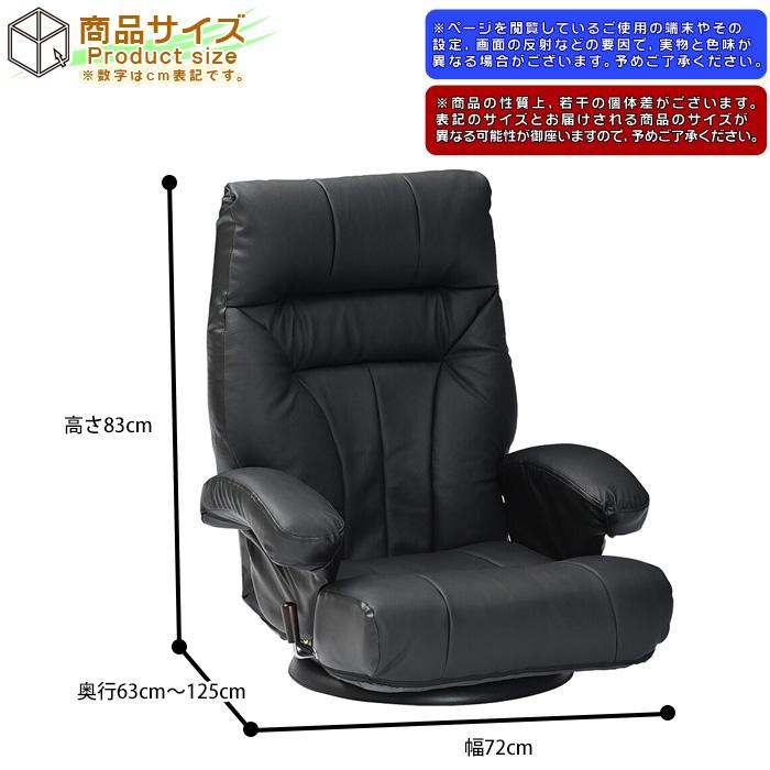 回転 座椅子 フロアチェア リクライニングチェア 台座 360度回転 - aimcube画像4