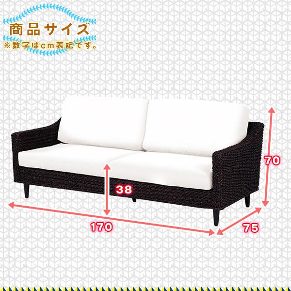 リビングソファ エスニック 3人用 アジアン家具 手触り良く強度もある天然アバカ - aimcube画像4