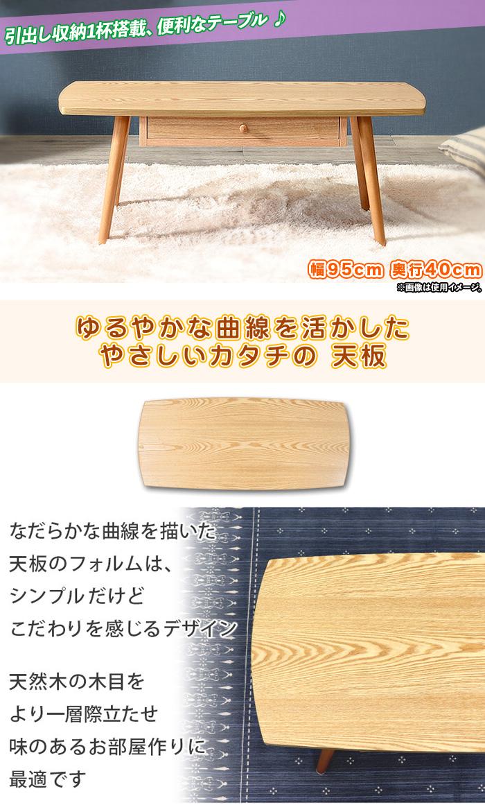 リビングテーブル シンプル おしゃれ テーブル 木目 - aimcube画像2