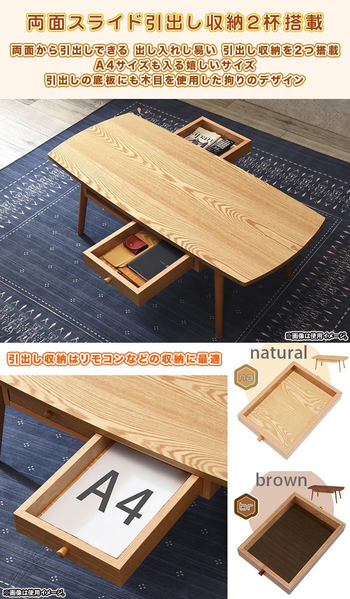 リビングテーブル シンプル おしゃれ テーブル 木目 - aimcube画像4
