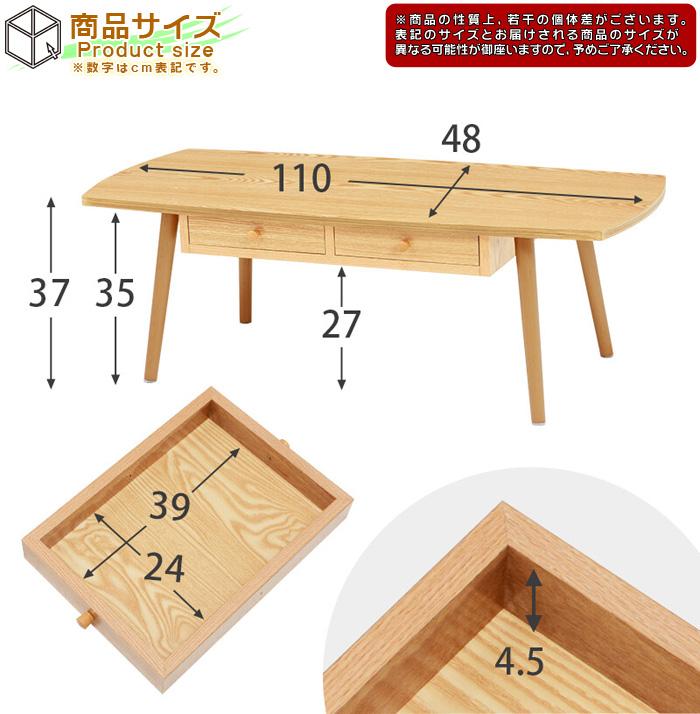 リビングテーブル シンプル おしゃれ テーブル 木目 - aimcube画像6