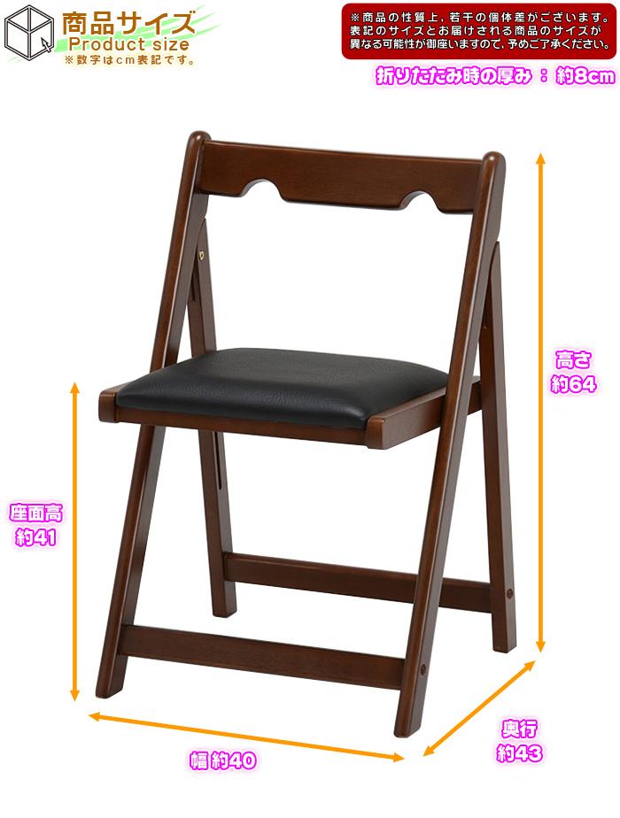 木製 折りたたみチェア 折り畳み 椅子 シンプル おしゃれ - エイムキューブ画像5