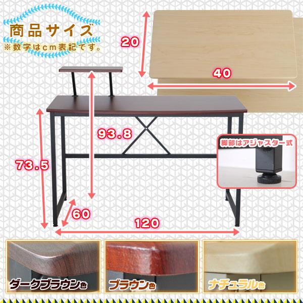 ワークデスク 机 パソコンデスク 小物置き 可動棚付き  机 120cm幅 デスク 作業用テーブル - aimcube画像4