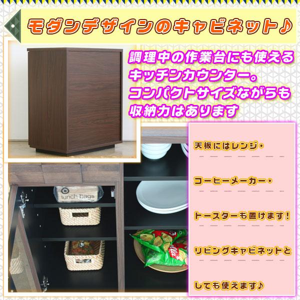 キッチン 収納 日本製 完成品 高さ85cm ☆ ガラス扉収納付 収納ラック 奥行44.5cm - aimcube画像2