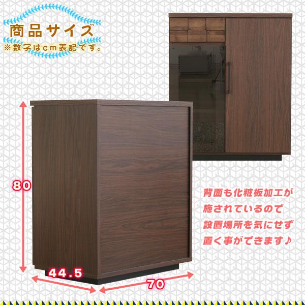 キッチン 収納 日本製 完成品 高さ85cm ☆ ガラス扉収納付 収納ラック 奥行44.5cm - aimcube画像4