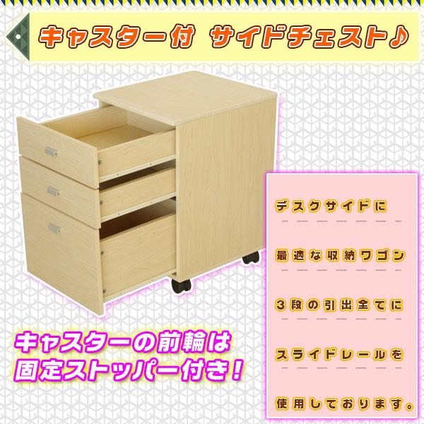木製ワゴン 木製チェスト A4サイズ収納可 サイドチェスト キャスター付 デスク - aimcube画像2