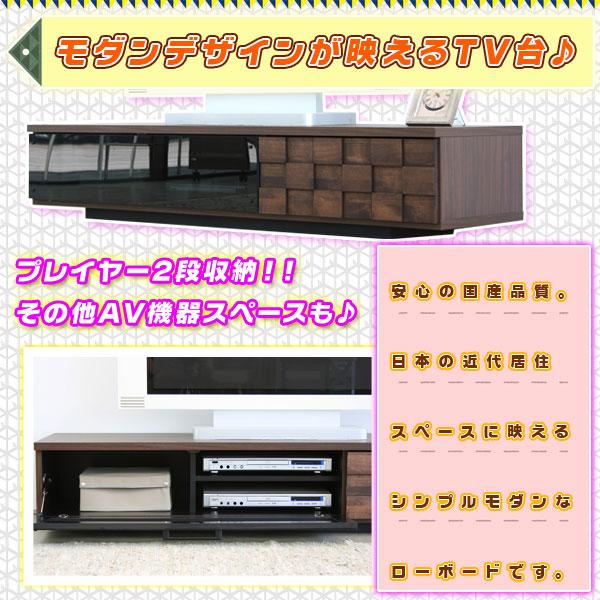 テレビ 台 テレビラック TV台 ☆ モダンデザイン テレビ台 幅160cm ラック - aimcube画像2