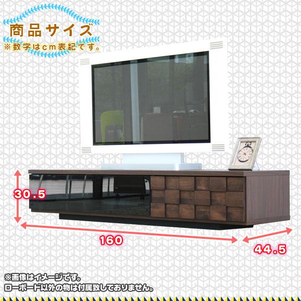 テレビ 台 テレビラック TV台 ☆ モダンデザイン テレビ台 幅160cm ラック - aimcube画像4