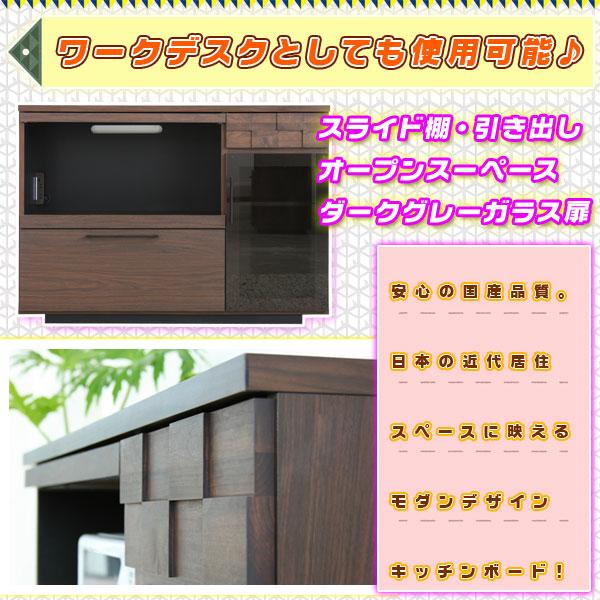 キッチン 収納 日本製 完成品 高さ85cm 2口コンセント付  作業台 収納ラック 高さ85cm - aimcube画像2