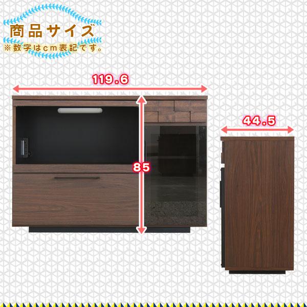 キッチン 収納 日本製 完成品 高さ85cm 2口コンセント付  作業台 収納ラック 高さ85cm - aimcube画像4