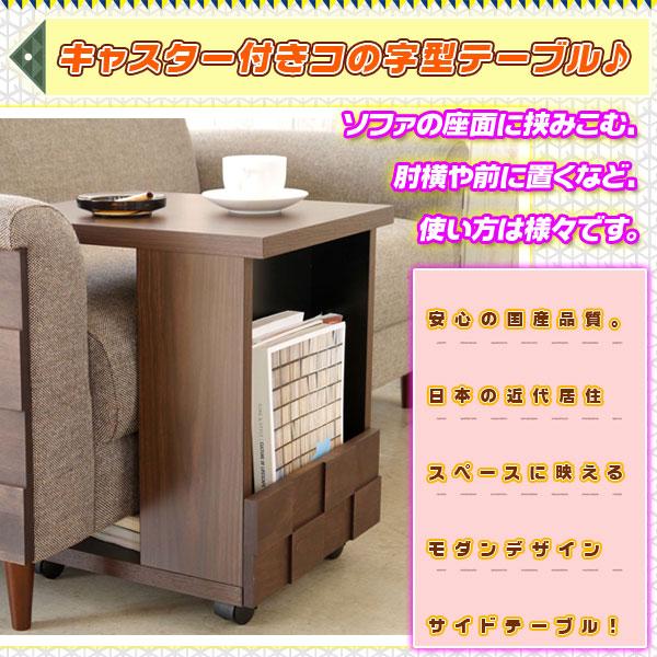 簡易テーブル コーナーテーブル 簡易デスク キャスター付 ナイトテーブル マガジン収納ラック付き - aimcube画像2
