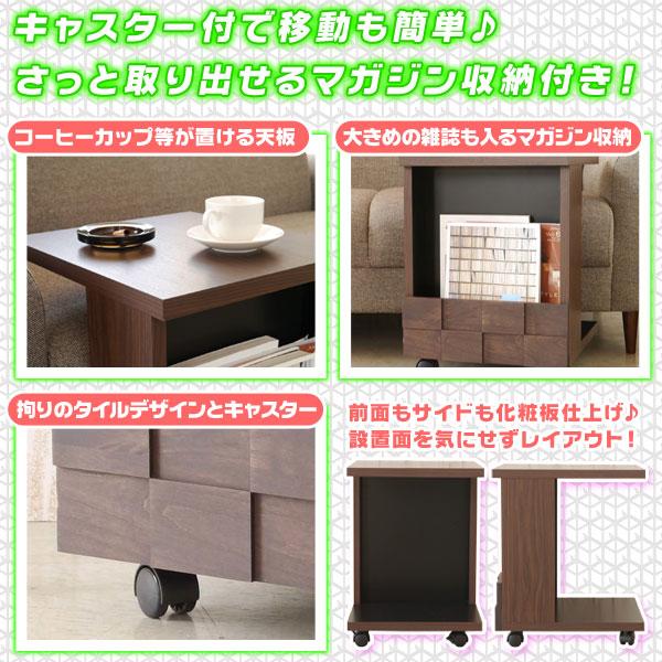 サイドテーブル ソファテーブル コの字型テーブル 補助テーブル  完成品 日本製 国産 - エイムキューブ画像3