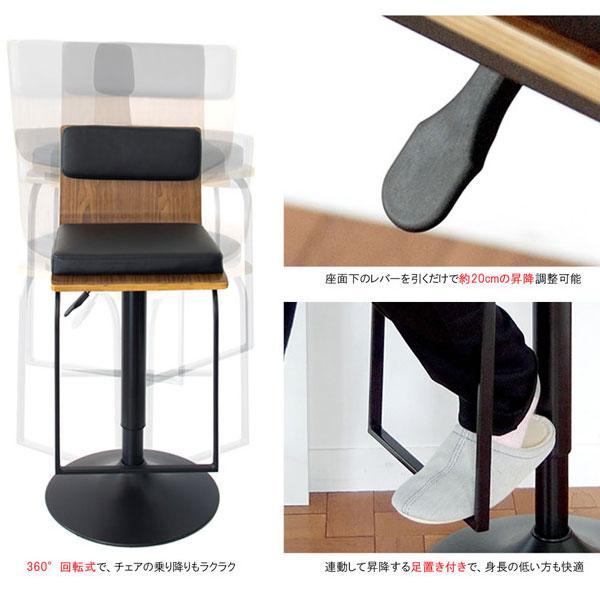 カフェチェア 360度回転 脚置きバー付 ファブリック素材 作業椅子 木製チェア サロンチェア - aimcube画像4