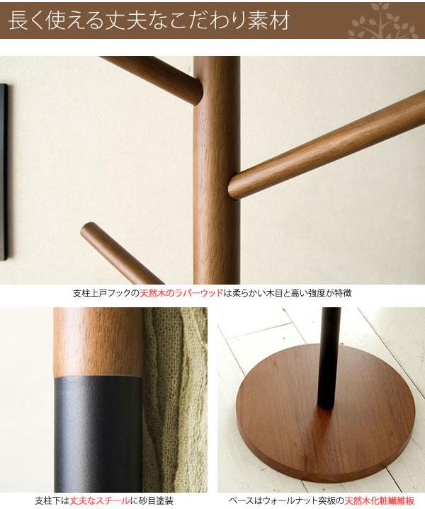 アウターハンガー スタンドハンガー 鞄掛け 天然木製 ハンガー ストール マフラー掛け - aimcube画像2