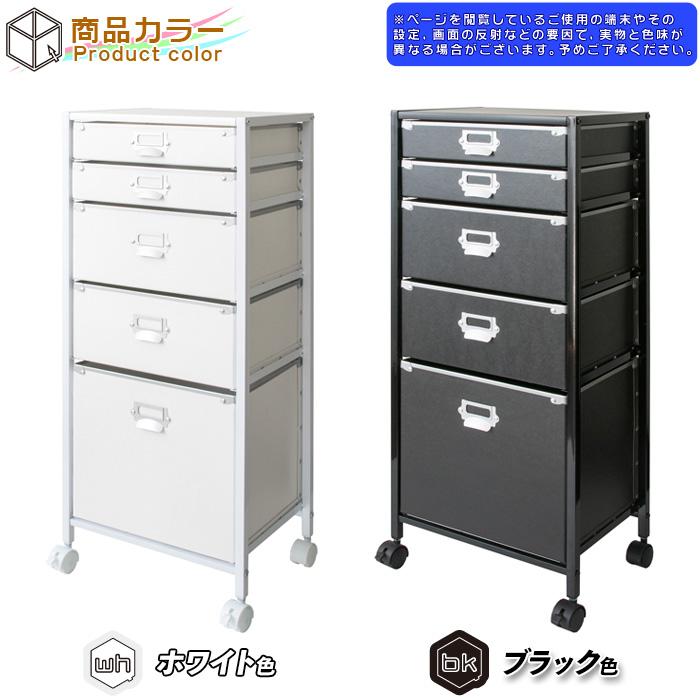 収納チェスト シンプルデザイン 書類棚 小物入れ 撥水加工 - aimcube画像6