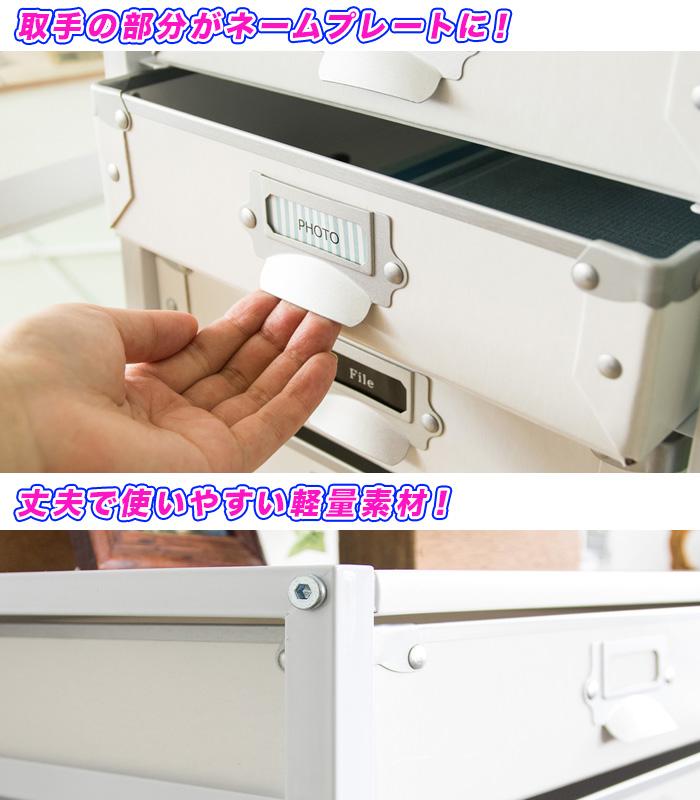 収納チェスト シンプルデザイン 書類棚 小物入れ 撥水加工 - aimcube画像4
