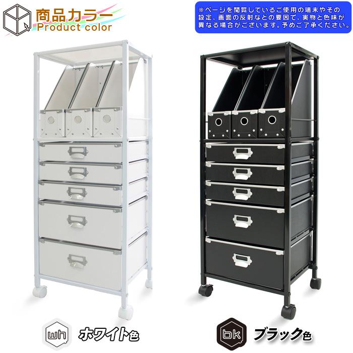 収納チェスト シンプルデザイン サイドチェスト 書類棚 小物入れ 撥水加工 - aimcube画像6