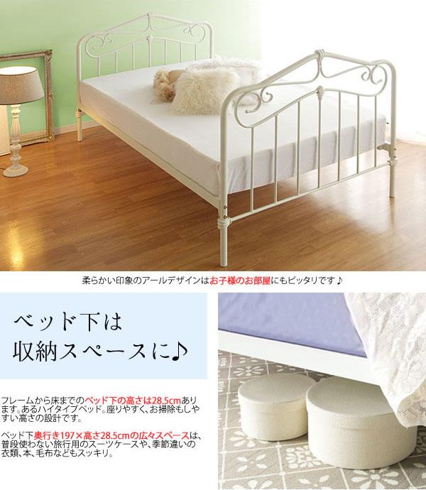 パイプベッド シングル アンティーク調 アイアンベッド プリンセスベッド おしゃれベッド ホワイト 白 - エイムキューブ画像3