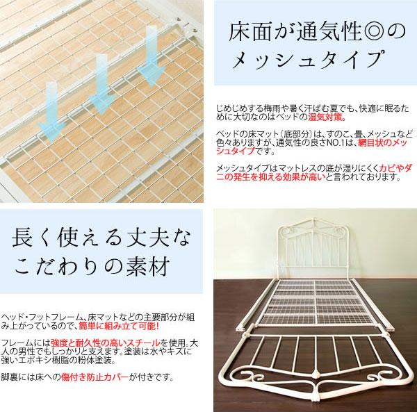 姫系 シェルモチーフ スチールベッド シングルベッド メッシュ床板 かわいいパイプベッド 女性向け - aimcube画像4