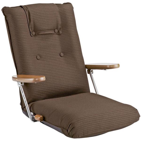 リクライング 高座椅子 リビング チェア 座敷椅子 高さ調整チェア 小物入れ付 2段階調整 座椅子 - エイムキューブ画像3