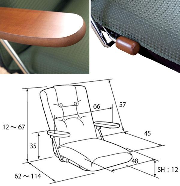 リクライング 高座椅子 リビング チェア 座敷椅子 高さ調整チェア 小物入れ付 2段階調整 座椅子 - エイムキューブ画像5