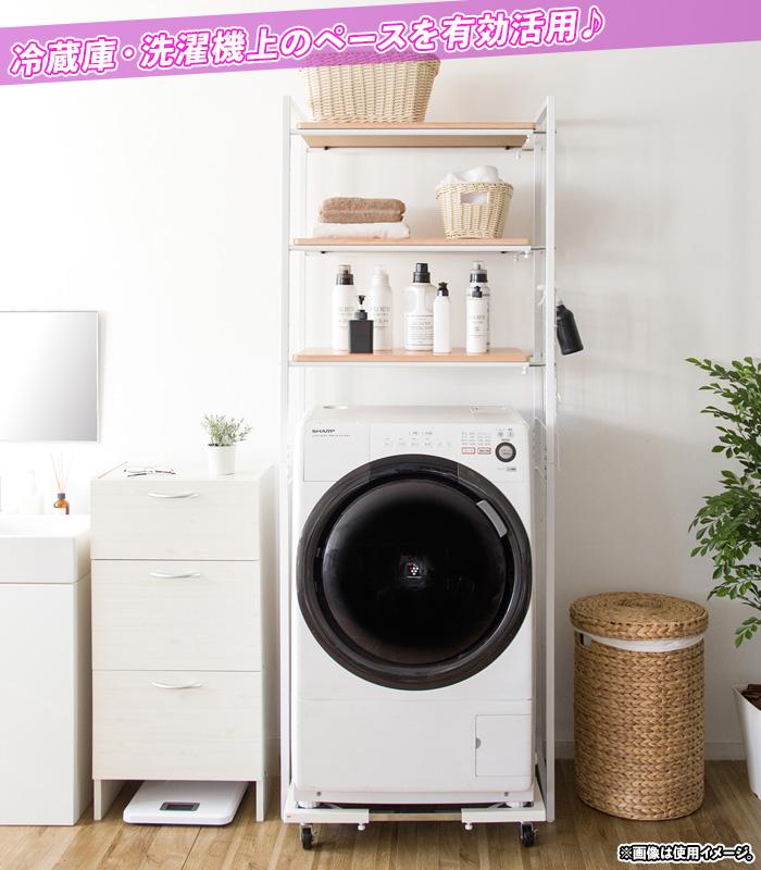 冷蔵庫ラック 冷蔵庫上ラック キッチンラック 横幅伸縮式- aimcube画像2