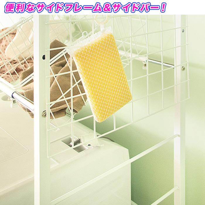 洗濯機ラック ランドリーラック 洗面所 棚 幅65cmから90cm - エイムキューブ画像5