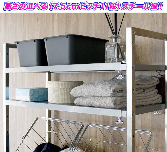 洗濯機ラック ランドリーラック 洗面所 棚 幅69cmから95cm - エイムキューブ画像3