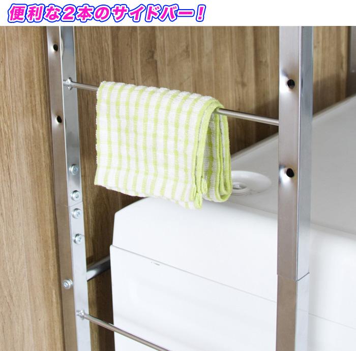 洗濯機ラック ランドリーラック 洗面所 棚 幅69cmから95cm - エイムキューブ画像5