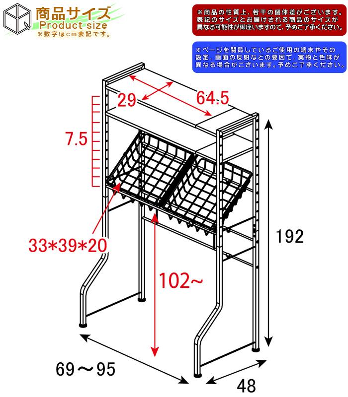 サニタリーラック カゴ付 収納 洗濯 高さ192cm 横幅伸縮式 - aimcube画像6