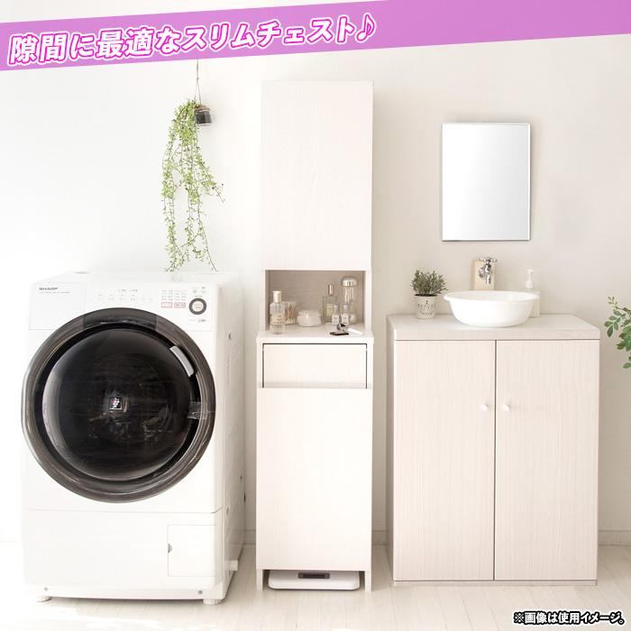 省スペース スリム 脱衣所ラック ランドリーラック 洗濯カゴ付き - aimcube画像2
