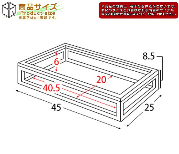 コレクションケース 収納ケース アクリルケース 幅45cm 奥行25cm - エイムキューブ画像7