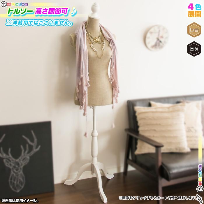 トルソー レディース パンツ非対応 女性 ボディ 服屋 お店 什器 ディスプレイ - エイムキューブ画像1