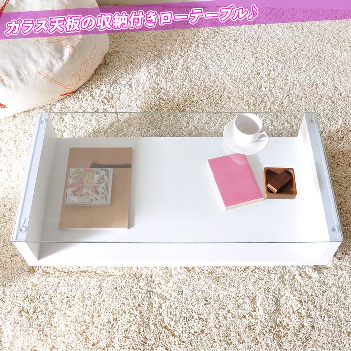 シンプルテーブル ローテーブル 座卓 食卓 収納  8mm厚ガラス天板 - aimcube画像2