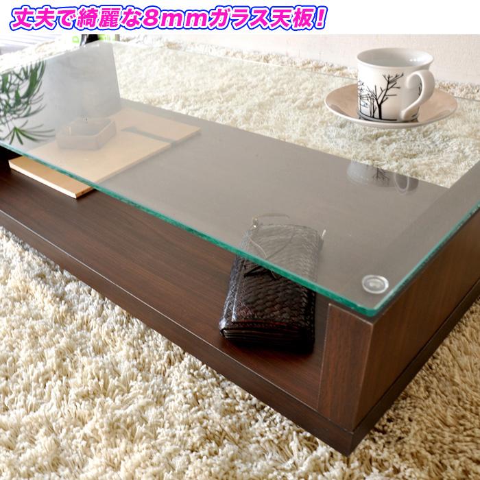 センターテーブル ガラステーブル 木製フレーム 幅90cm 奥行45cm - エイムキューブ画像3