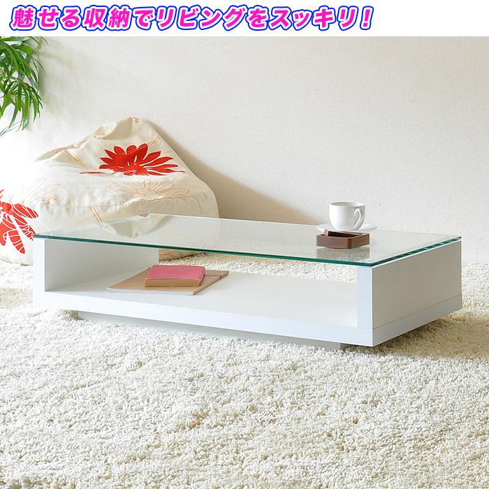 シンプルテーブル ローテーブル 座卓 食卓 収納  8mm厚ガラス天板 - aimcube画像4