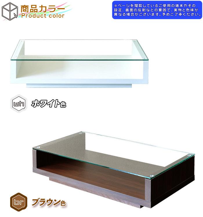 センターテーブル ガラステーブル 木製フレーム 幅90cm 奥行45cm - エイムキューブ画像5