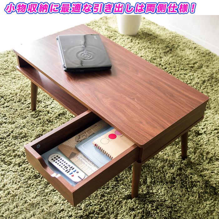 リビング テーブル コーヒーテーブル シンプル 台 引出し収納付 - aimcube画像4