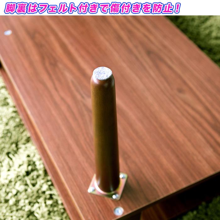 センターテーブル 幅80cm 棚付き ローテーブル 北欧風 座卓 - エイムキューブ画像5