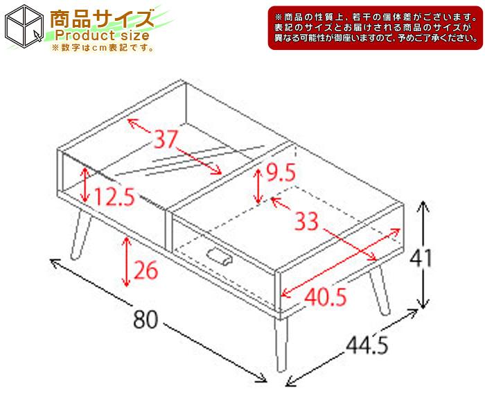リビング テーブル コーヒーテーブル シンプル 台 引出し収納付 - aimcube画像6